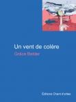 couv-Un_vent_de_colere.jpg