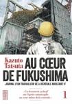japon,fukushima,usine,travail,témoignage,nucleaire,catastrophe écologique