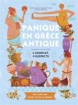 mythologie,enquete,grèce,antiquité,livre-jeu